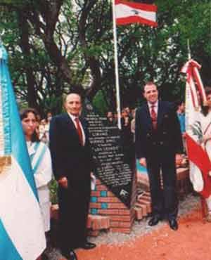 Acto celebrado por la Fundación Los Cedros en Líbano, con la presencia de su fundador Horacio Munir Haddad