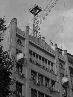 Vista general del edificio donde se editaba el Diario Crítica, Avenida de Mayo 1333, ciudad de Buenos Aires, Argentina  Foto de Iuri Izrastzoff
